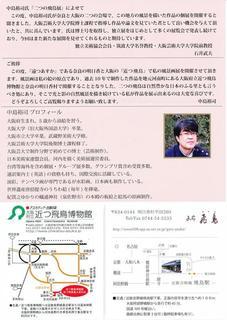 明日香_0002.jpg